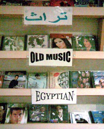 Oldmusic
